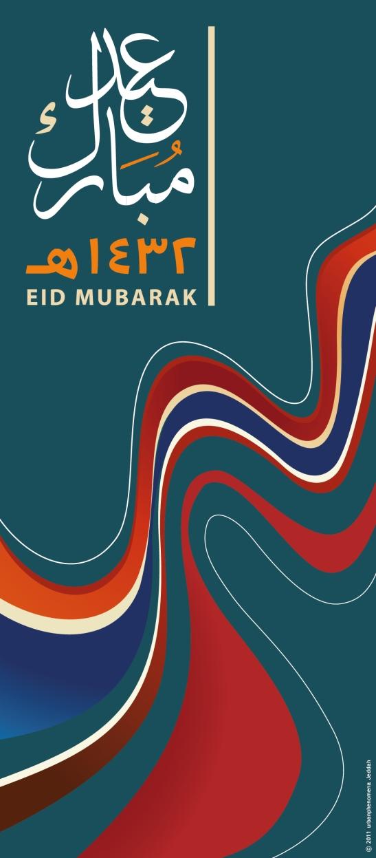 Eid AlFitr 1432 - op3