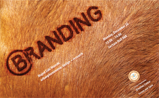Branding DAU Dec26.png