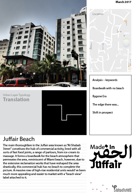 Made in Juffair Template4
